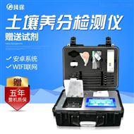 FT-GT5高智能土壤检测仪
