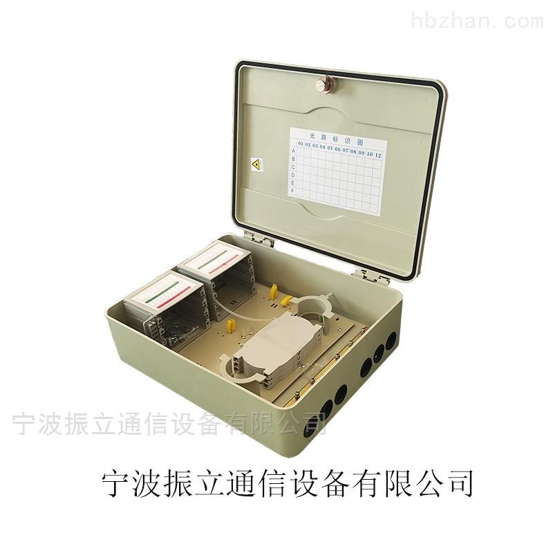 64芯壁挂光缆分光箱72芯分纤箱