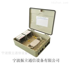SMC64芯壁挂光缆分光箱72芯分纤箱