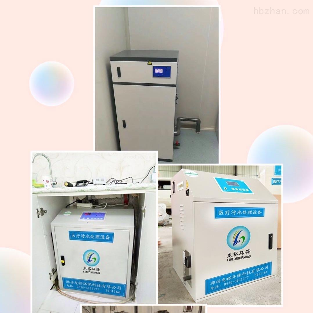 医院口腔科-口腔门诊污水处理设备