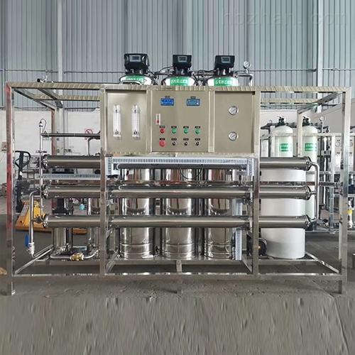 水处理反渗透纯水设备
