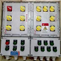BXMD隔爆型防爆磁力启动器
