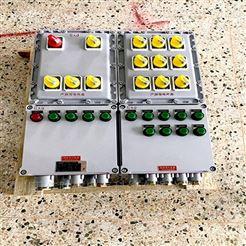 BXM51-7鋁合金防爆照明配電箱