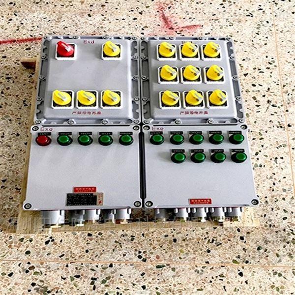 铝合金防爆照明配电箱