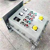 BXMD53防爆动力配电箱防爆接线箱
