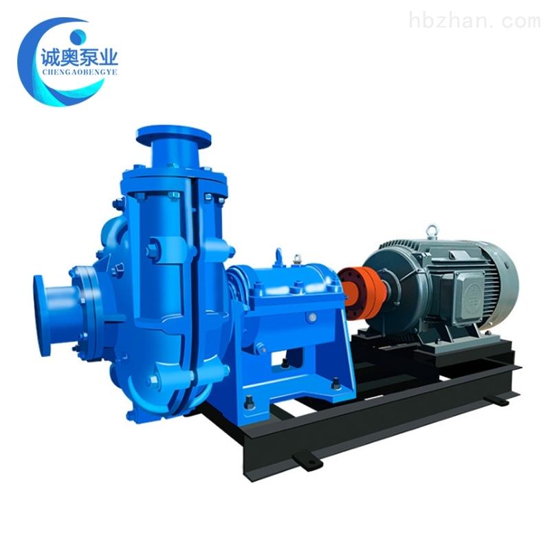 矿用ZJ渣浆泵