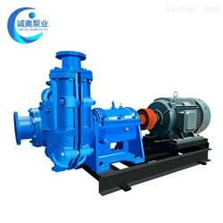 100ZJ-I-A42矿用ZJ渣浆泵