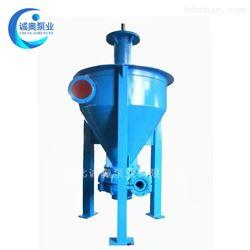 矿用泡沫泵