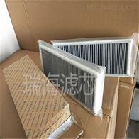 A0008301218/003奔馳空調濾芯