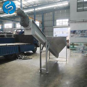 LSSF 型不銹鋼螺旋砂水分離器