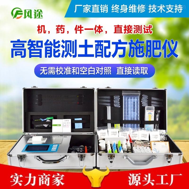 肥料养分检测仪价格
