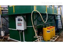 化工污水处理设备
