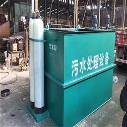 500吨一体化污水处理设备定制