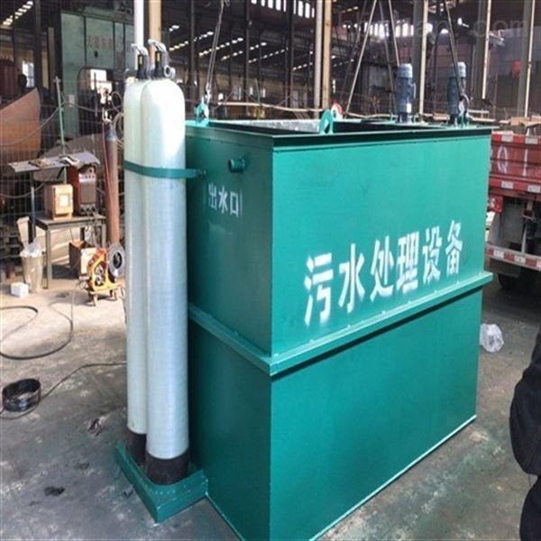 一体化污水处理设备我厂提供方案报价