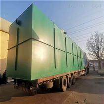 WY-WSZ洗衣房污水处理设备出厂价生产
