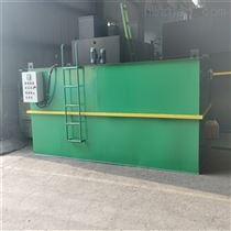 WY-WSZ-10食品厂污水处理一体化设备
