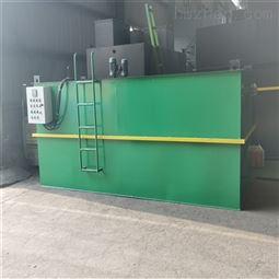 罐头厂污水处理设备一体化污水设备