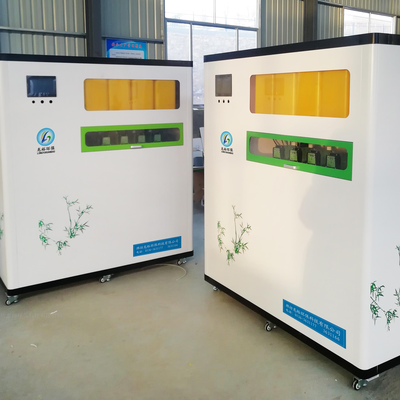 疾控中心实验室污水处理设备检测达标