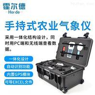 HED-QX10便捷式气象仪