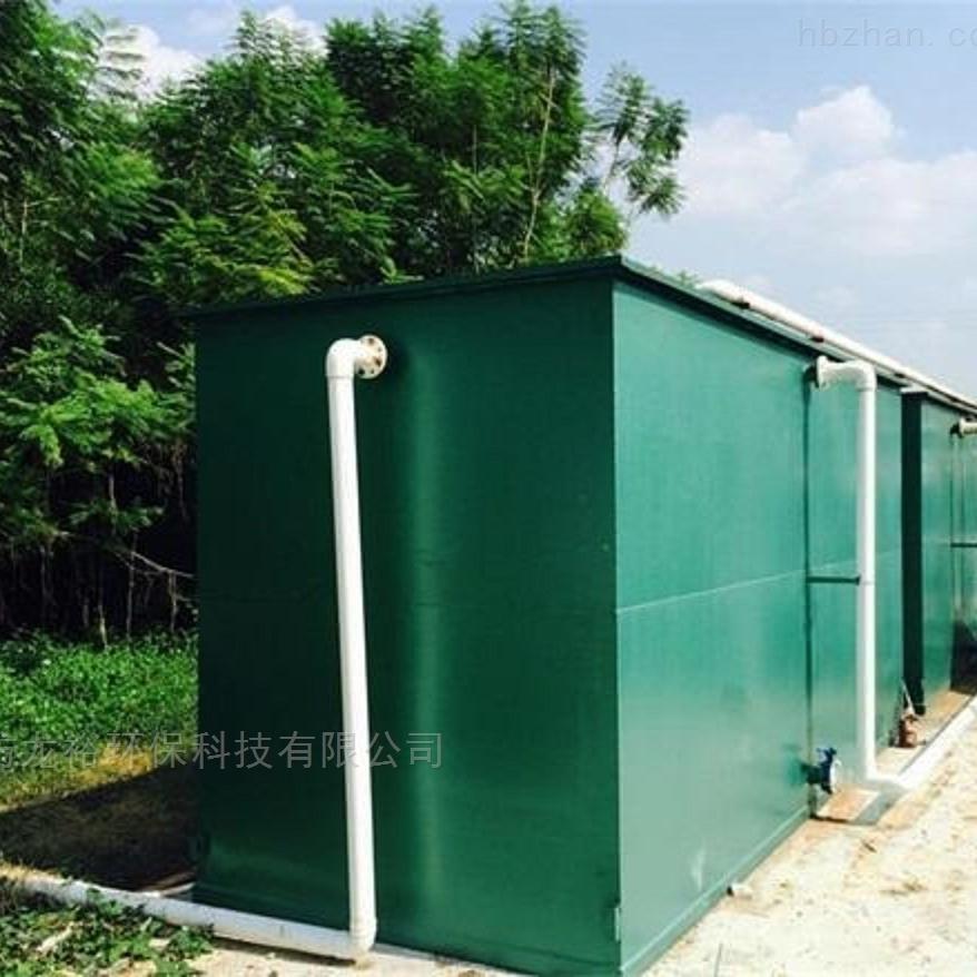 医院实验室污水处理设备LY600