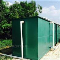 LYYTHLY衣物洗涤污水处理设备厂家-龙裕环保