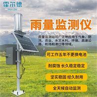 HED-YLJC雨量监测仪