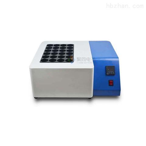 自动高温石墨赶酸器