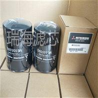 ME035393三菱濾芯|弗列加濾芯
