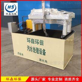 HS-YM丝网印刷污水处理设备厂家