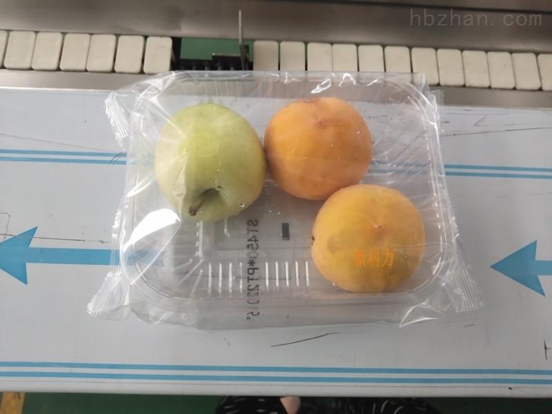 带托盒水果包装机