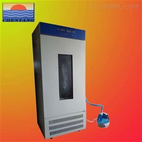 150恒温恒温培养箱