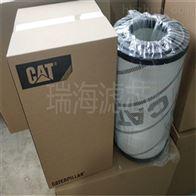 6I-2507卡特空氣濾芯