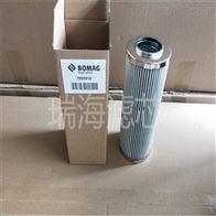 7993014寶馬格液壓油濾芯|弗列加濾芯
