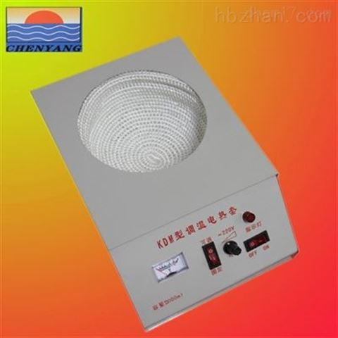金坛晨阳KDM-2000调温电热套