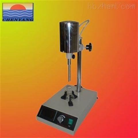 专业生产高速可调分散器