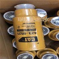 423-8521卡特挖掘機油水分離器柴油濾芯