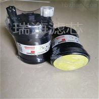 FS1098弗列加油水分離器柴油濾芯
