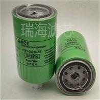 11E1-70210現代挖掘機油水分離器濾芯