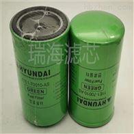 11E1-70010現代挖掘機柴油濾芯