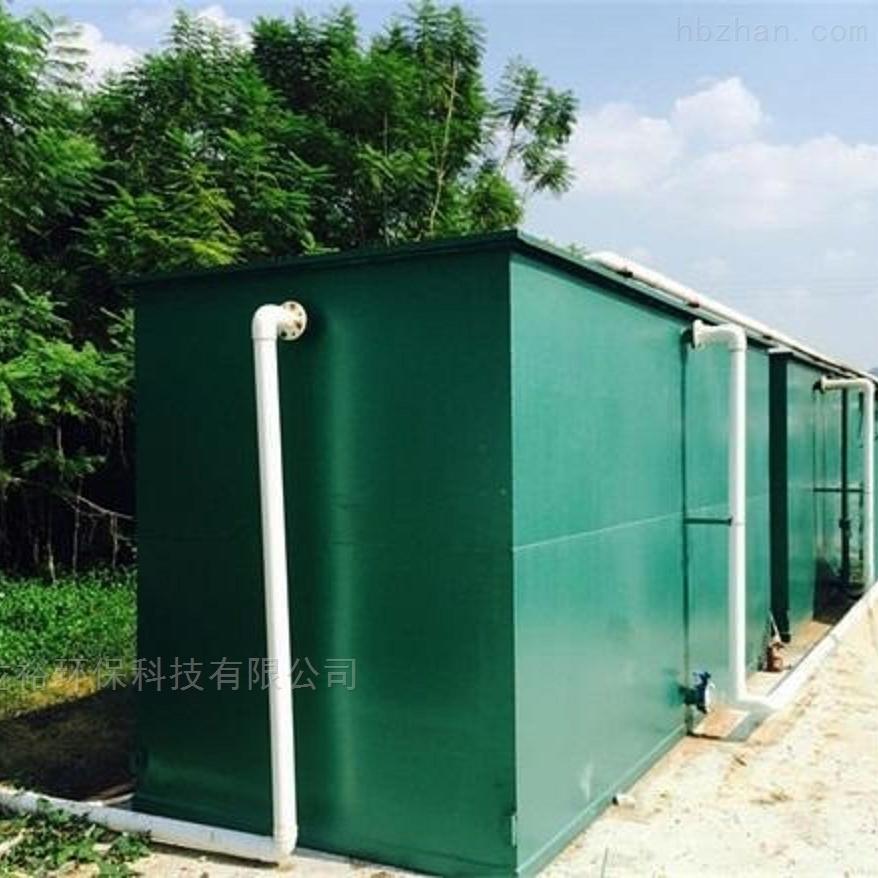 小区生活废水处理回用设备
