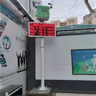 深圳工程TSP在线监测系统 联网管理平台