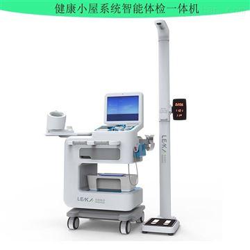 HW-V6000健康小屋系统自助体检一体机