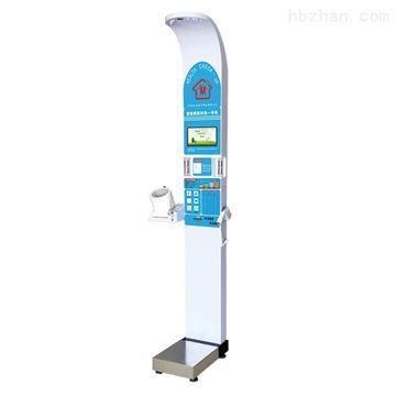 HW-900A智能医用体检机