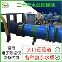 超声波防垢除垢设备dn工业循环电子水处理器
