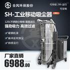 全风SH5500重型工业脉冲吸尘器设备配套