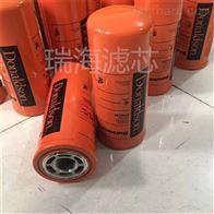 P164384唐納森液壓油濾芯