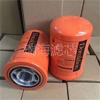 P164375唐納森液壓油濾芯