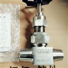 对焊式截止阀厂家