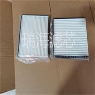 2A5-979-1551小松200-8MO空調濾芯