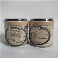 11LB-20310現代挖掘機濾芯